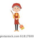청소 대청소 여성 주부 집안일 청소 빗자루 수석 할머니 노인 여성 61817600
