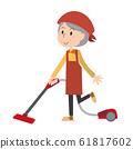 청소 대청소 여성 주부 집안일 청소 진공 청소기 수석 할머니 노인 여성 61817602