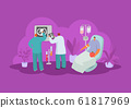 Doctors oncologists treat cancer virus patient, working in medical clinic vector illustration. 61817969