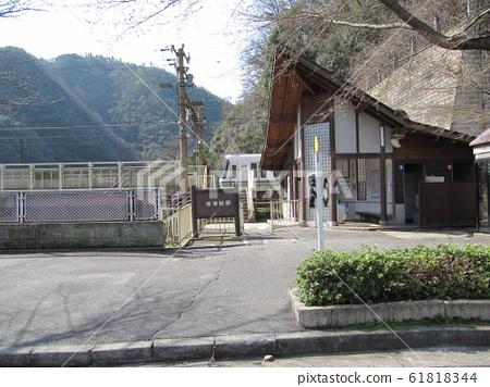 Hojin-gō Station 61818344