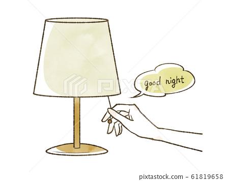 關燈晚安 61819658