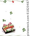 딸기의 선물에 귀여운 핑크 리본 화려한 딸기 일러스트 A4 세로 스타일 배경 자료 61820487