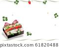 딸기의 선물에 귀여운 핑크 리본 화려한 딸기 일러스트 A4 가로 스타일 배경 자료 61820488