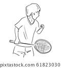 boy playing badminton vector illustration sketch 61823030