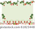 딸기 잎과 꽃 화려한 딸기 일러스트 메시지 보드 배경 소재 61823448