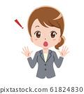 商業女性插畫 61824830