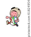橄欖球小子帶著球跑著微笑 61824954