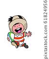 橄欖球:一個帶著微笑的橄欖球球奔跑的孩子 61824956