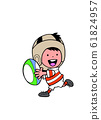 橄欖球:找到一個伴侶,其孩子帶著微笑跑過去 61824957