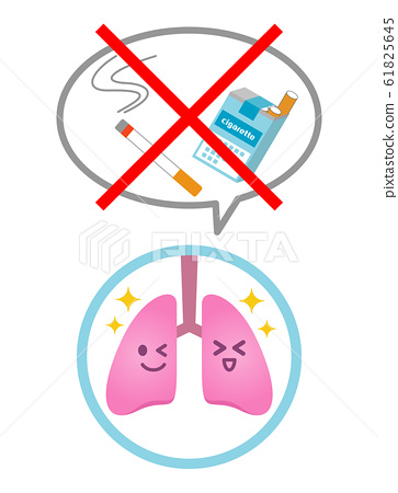 금연에 의해 건강하고 건강한 폐의 일러스트 61825645
