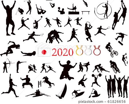 2020光榮運動員矢量 61826656