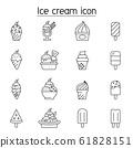 Ice cream icon set in thin line style 61828151