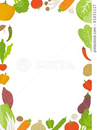 蔬菜架(矩形,A4) 61831117