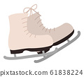 Shoes with Blade for Figure Skating in Winter 61838224