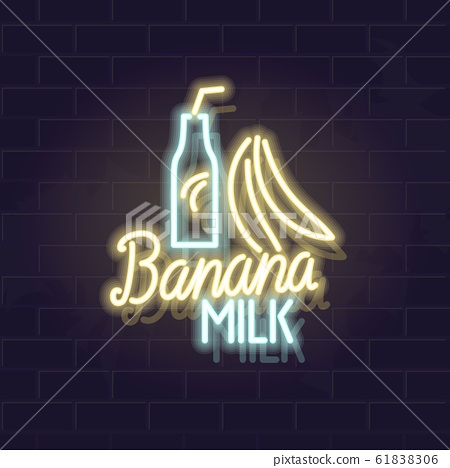 Neon Banana Milk Bottle Korean Famous Fruit Stock Illustration 61838306 Pixta