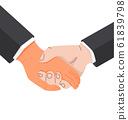 businessman hands holding promise vector 61839798
