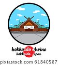 Circle icon Hokkaido Shrine. vector illustration 61840587