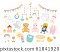 嬰兒嬰兒用品插圖 61841920
