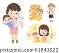 婴儿婴儿用品明信片插图 61841922