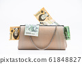 Korean traditional wallet with cash on a white 61848827