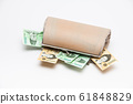 Korean traditional wallet with cash on a white 61848829