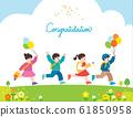 四個孩子拿著氣球進入公園,在花園裡跑來跑去 61850958