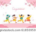 四個孩子穿著制服,在櫻花的背景下快樂地奔跑 61850959