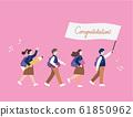 四個穿著校服的學生愉快地遊行與慶祝標誌 61850962