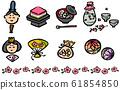 Hinamatsuri Icon 61854850