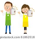 担任幼儿园老师检查的男人和女人 61862018