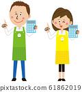幼兒園工作的男人和女人都有計算器 61862019