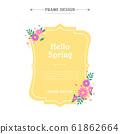 Spring Frame Design 4 61862664