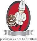 chef con torta 61863040