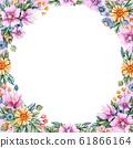 Floral square frame of watercolor wildflowers. 61866164