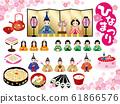 Doll's Festival illustration set 61866576
