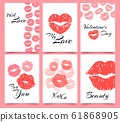 Lips prints. Card with love, Valentines day and fashion kiss print cards vector illustration set 61868905