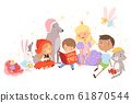 Little Boy Holding Opened Book Reading Fairy Tale with Fairy-tale Characters Sitting Behind Him Vector Illustration 61870544