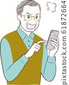 祖父,智能手機,生氣 61872664