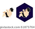 相撲相撲摔跤手角色設計。 Sekitori的插圖。 61873764