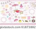 Spring Japanese pattern and illustration material set 61873882