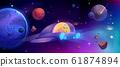 Alien spaceship flying in cosmos between planets 61874894