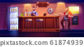 Man in beer bar sit on high stool at wooden desk 61874939