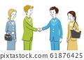 商務人士握手外星人 61876425