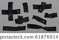Black insulating adhesive wrinkled stripes set 61876914