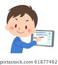 平板電腦學習 61877462