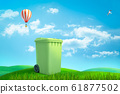 3d rendering of light green trash can standing in half turn on green meadow under blue sky with bird and hot air balloon in distance. 61877502