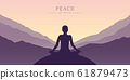 peace of mind meditation concept silhouette with mountain background 61879473