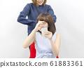 化妝時的影像 61883361
