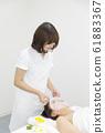 美女形象年輕女子麵部裝 61883367