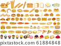 Bread types set 61884848